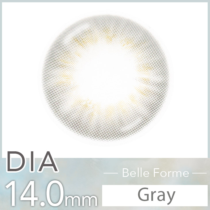 【1ヶ月】BelleForme Gray(グレー)