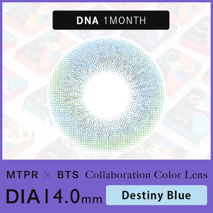 【1ヶ月】MTPRxBTS DNA Destiny Destiny Blue(ディスティニーブルー)