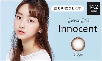 Geeenie Girls Innocent イノセント