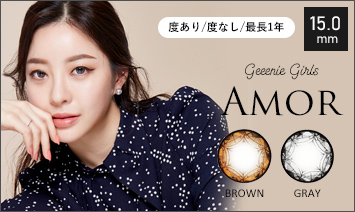 Geeenie Girls AMOR アモーレ