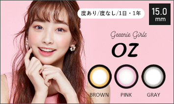 Geeenie Girls OZ オズ